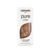 Nailmatic 純色生物基經典指甲油-BONNIE-玫瑰金 8ml