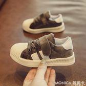 兒童鞋子絨面板鞋男童女童休閒鞋韓版中大童運動鞋 莫妮卡小屋