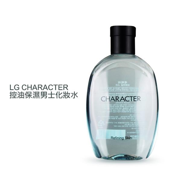 韓國 LG CHARACTER 控油保濕男士化妝水 350ml【YES 美妝】