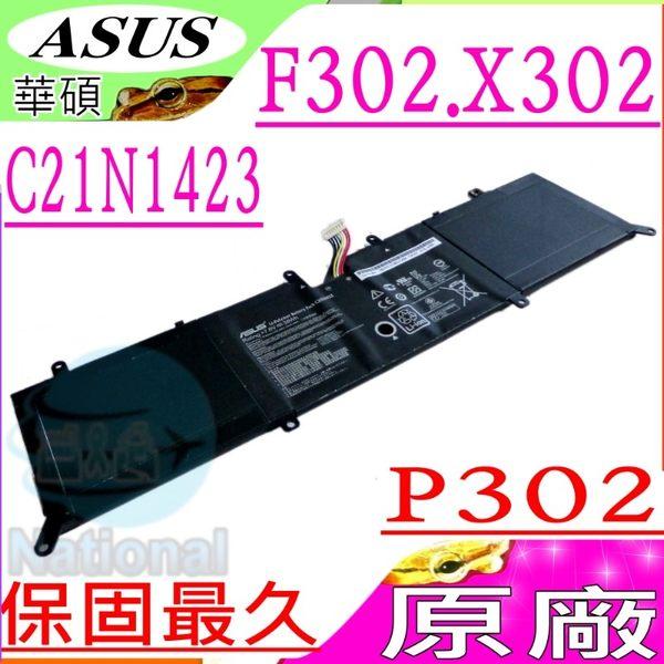 ASUS電池(原廠)-華碩 C21N1423,X302電池,X302L,X302LA,X302LJ,X302U,X302UA,X302UJ,X302UV,F302電池