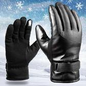 保暖手套 皮手套男士冬季加絨加厚保暖騎行摩托車手套防寒防風棉手套天觸屏    傑克型男館