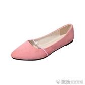 豆豆鞋女春秋季韓版百搭尖頭平底潮流時尚休閒學生小單鞋