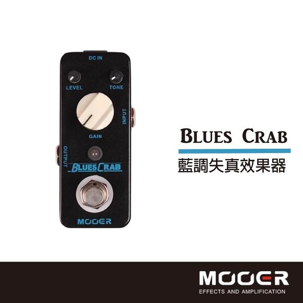 【非凡樂器】MOOER Blues Crab藍調失真效果器/贈導線/公司貨