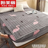 防水加厚夾棉床笠隔尿床罩床單防滑固定1.8m席夢思床墊防塵保護套 名購新品