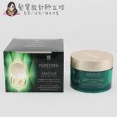 立坽『深層護髮』紀緯公司貨 萊法耶(荷那法蕊) 極緻賦活角蛋白修護膜200ml HH07