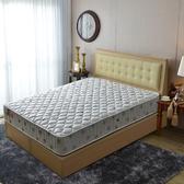 【睡芝寶】養身竹碳抗菌除臭防潑水-蜂巢獨立筒床墊單人3.5尺