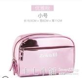 化妝包小號便攜韓國簡約大容量多功能品少女心旅行隨身可愛收納袋