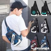 胸包男士韓版潮包斜背包學生帆布運動小背包腰包單肩包男休閒包包 時尚芭莎