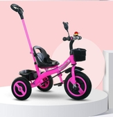 三輪車三輪車1-3-2-6歲大號寶寶手推腳踏車自行車童車小孩玩具 YXS 【快速出貨】