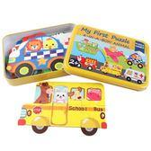 拼圖 幼兒童早教益智力開發寶寶大塊拼圖積木玩具女孩男孩1-2-3-6周歲 俏女孩