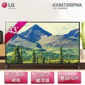 送Litv體驗卷【LG】43型 廣角4K IPS智物慧聯網電視 (43UM7300PWA) (基本安裝/6期0利率)