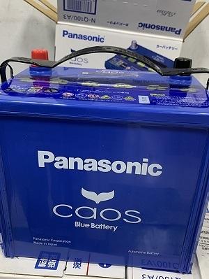 PANASONIC電池 Q100 全館免運費 電力中心
