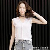 無袖上衣女夏季2018新款韓版修身顯瘦雪紡蕾絲衫外穿背心V領小衫 科炫數位旗艦店