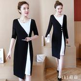 中大尺碼長袖OL洋裝 職業大碼女裝秋裝黑白撞色拼接連身裙 nm7016【VIKI菈菈】