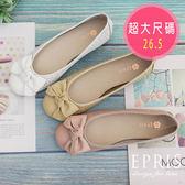 現貨 平底娃娃鞋 簍空雕花女鞋 好走不磨腳時尚好搭配 26.5 EPRIS艾佩絲-時尚白、珊瑚粉、芥末黃
