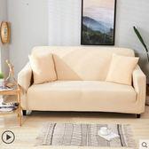 防水防猫抓沙發套 四季通用型 素色全包 二人沙發系列2 (145-185cm適用)客製訂單