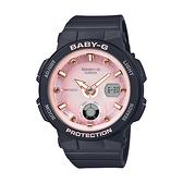 CASIO 手錶專賣店 BABY-G BGA-250-1A3 海風質感雙顯錶 橡膠錶帶 防水100米 霓虹照明