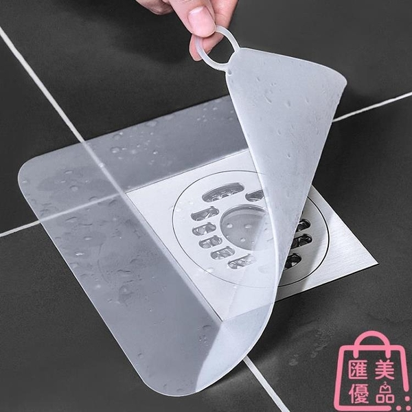 地漏防臭器衛生間廁所防反味除臭防蟲蓋廚房密封硅膠【匯美優品】