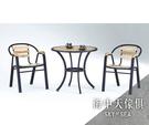 {{ 海中天休閒傢俱廣場 }} G-42 摩登時尚 房間椅系列 903-1A S2休閒桌椅