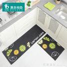 長條滿鋪廚房地墊吸水防滑防油可手洗長方形耐臟卡通腳墊 瑪麗蓮安 YXS