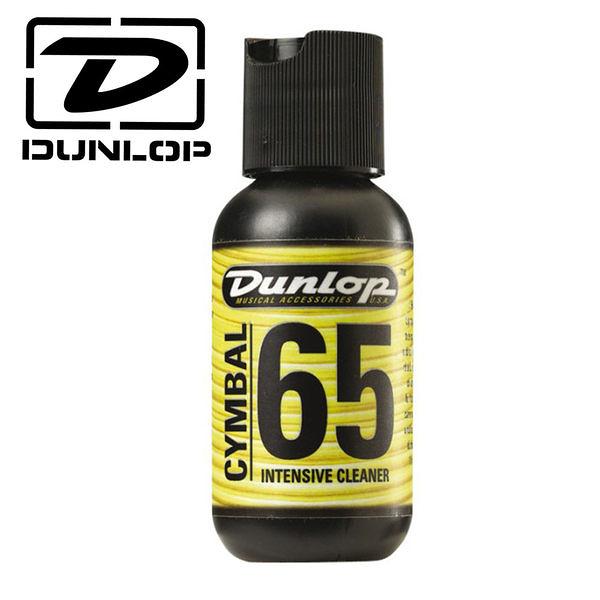 小叮噹的店- 美國Dunlop JDGO-6422 銅鈸復原油 2oz. 公司貨