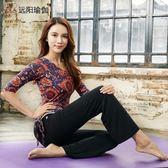 瑜伽服女中袖瑜珈健身舞蹈服運動健身服 交換禮物