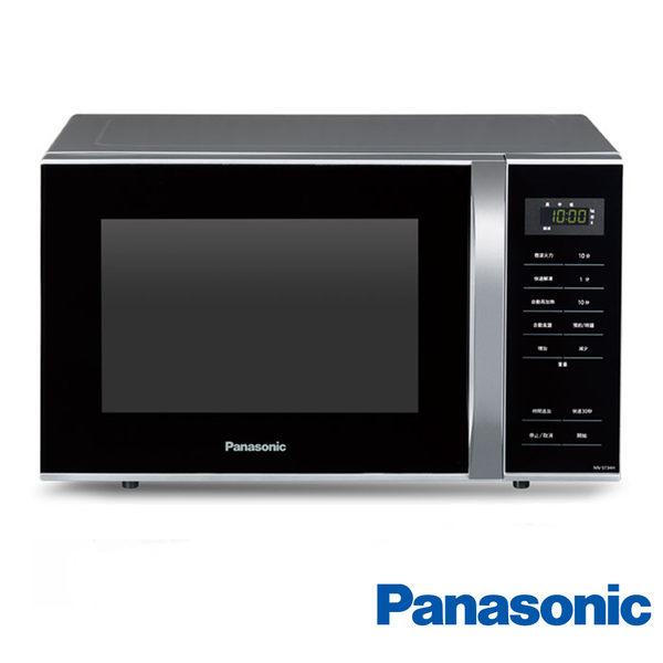 國際牌 PANASONIC 25L 微電腦微波爐 NN-ST34H