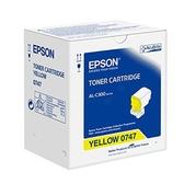 EPSON 原廠碳粉匣 S050747(黃色)