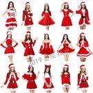 聖誕節服裝成人女生兔女郎性感cos可愛聖誕老人冬衣服ds演出服裝