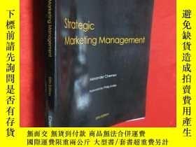 二手書博民逛書店Strategic罕見Marketing Management,