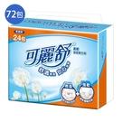 可麗舒柔韌抽取式衛生紙 100抽x72包(箱)【愛買】