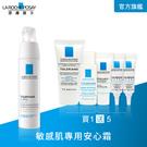 理膚寶水 多容安極效舒緩修護精華乳(安心霜)清爽型40ml 舒緩6件組 舒緩保濕