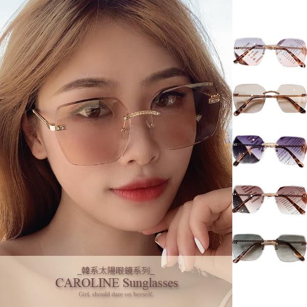 《Caroline》★年度最新網紅款潮流行時尚百搭抗UV太陽眼鏡 71306標檢局D74321