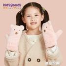 兒童手套2019冬季新款保暖毛絨可愛卡通加絨加厚掛脖連指小孩女童