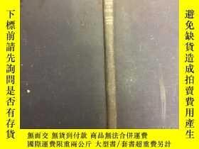 二手書博民逛書店SCRAPBOOK罕見OF VICTORY勝利剪貼簿,1946大