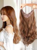 假髮女長卷髮大波浪一片式長髮蓬松自然長直髮U型假髮片網紅可愛