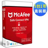 McAfee Safe Connect VPN 5台1年 中文盒裝版