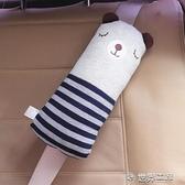 汽車安全帶護肩套夏季可愛加長柔軟創意個性兒童安全座椅護肩頭枕 wk10710
