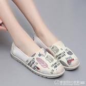 一腳蹬 漁夫鞋女平底懶人一腳蹬女鞋夏季休閒帆布單鞋防滑老北京布鞋 圖拉斯3C百貨