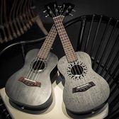 尤克里里23寸初學者尤克里里21寸小吉他26寸黑色烏克麗麗
