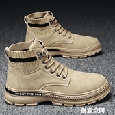 馬丁靴男秋冬季新款中幫工裝潮鞋高幫百搭潮流男鞋加絨棉鞋雪地靴 創意新品