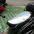 普特車旅精品【JD0110】機車摩托車鋁箔防曬坐墊 氣泡防曬隔熱墊 防曬墊 機車防水反光坐墊