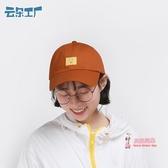 棒球帽 純色棒球帽男女春夏棉運動休閒鴨舌帽戶外遮陽帽 5色