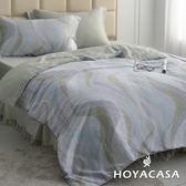 涼爽輕柔100%天絲夏被枕套三件組-HOYACASA波利亞