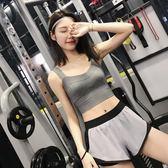 運動內衣女高強度防震跑步聚攏上托定型瑜伽文胸健身背心 米蘭世家