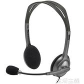 耳麥 H111頭戴式耳機電腦手機通用語音辦公耳麥單孔網課 生活主義