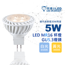 【亮博士LED】LED MR16 5W杯燈 10入組 燈頭GU5.3 免安定器 全電壓(白光/黃光)