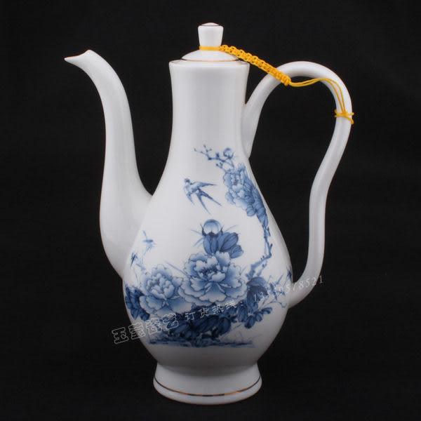 藍牡丹酒壺 陶瓷 家用