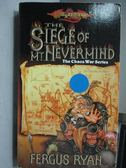 【書寶二手書T7/原文小說_MOM】The Siece of Mt. Nevermind_Fergus Ryan