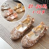 【天天特價】女童單鞋淺口船鞋公主鞋皮鞋小童中大童兒童演出瓢鞋